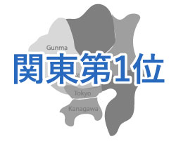 Cカード発行枚数No.1